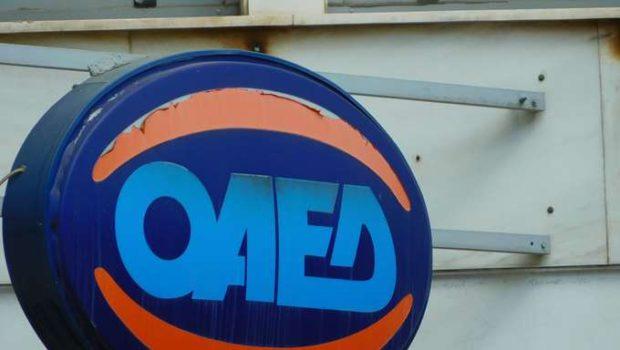 """Τρία νέα προγράμματα θα """"τρέξουν"""" από τον ΟΑΕΔ ως τις αρχές Οκτωβρίου"""