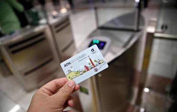 Εσοδα και μείωση εισιτηριοδιαφυγής έφερε το e-εισιτήριο στον ΟΑΣΑ