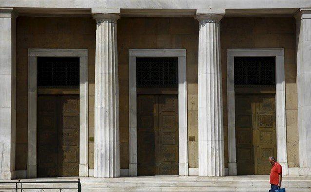 TτΕ: Πόσο μειώθηκαν τα κόκκινα δάνεια των τραπεζών το β' τρίμηνο