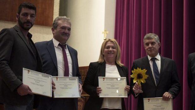Με το Ελληνικό Βραβείο για το Περιβάλλον τιμήθηκε ο Ε.Σ.Δ.Α.Κ