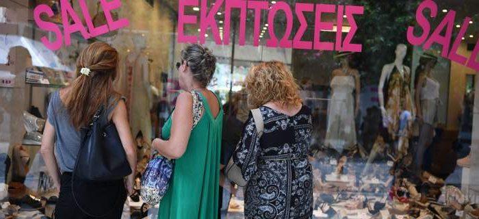 Έρευνα: Μόνο στις τουριστικές περιοχές ψώνισαν οι καταναλωτές την περίοδο των εκπτώσεων