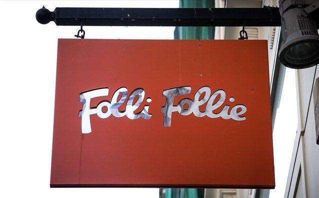 Mπαράζ παραιτήσεων στη Folli Follie