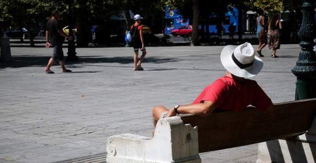 Eurostat: Η Ελλάδα στις τρεις χώρες με τη μικρότερη ανάπτυξη στην Ευρωζώνη
