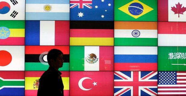Ο ΟΟΣΑ «ψαλιδίζει» τις προβλέψεις για την παγκόσμια ανάπτυξη -Οι κίνδυνοι στην Ευρωζώνη